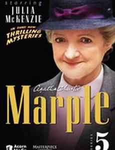 Мисс Марпл: Секрет замка Чимниз