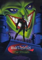 Бэтмен будущего: Возвращение Джокера (видео)