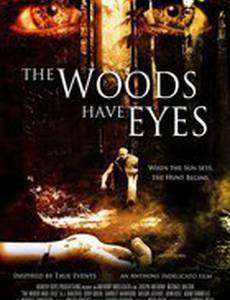 У деревьев есть глаза