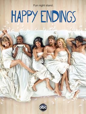 Счастливый конец