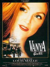 Постер Ваня с 42-й улицы