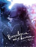 """Постер из фильма """"Рождественская ночь в Барселоне"""" - 1"""