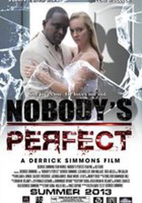 Никто не идеален