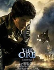 The Ore (видео)
