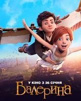 """Постер из фильма """"Балерина"""" - 2"""