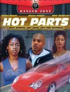 Hot Parts (видео)