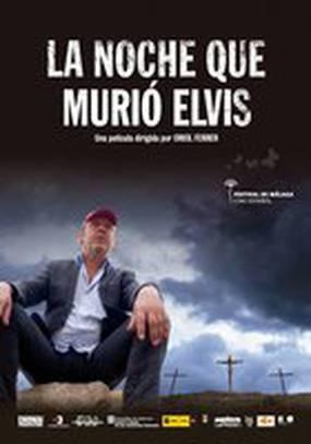 Элвис умер ночью