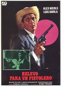 Постер Помощь стрелка