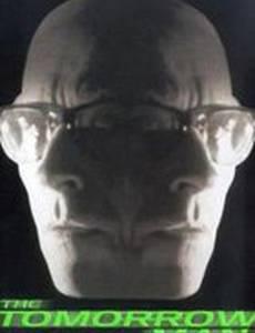 Человек из будущего (видео)