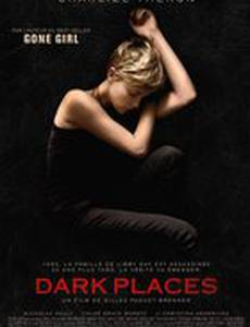 Темные тайны