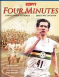 Четыре минуты