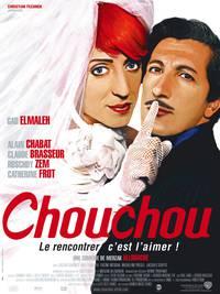 Постер Шу-шу