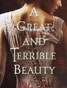 Великая и ужасная красота