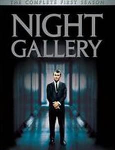 Ночная галерея