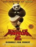 """Постер из фильма """"Кунг-фу Панда 2"""" - 1"""