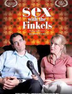 Секс с Финкелями