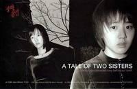 Постер История двух сестер