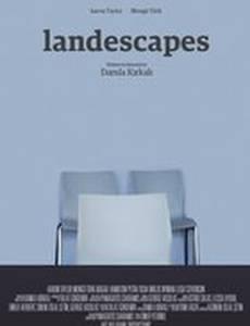 Landescapes