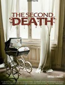 Вторая смерть