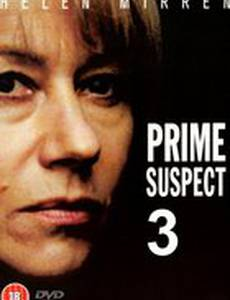 Главный подозреваемый 3