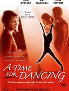 Время танцевать