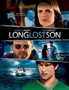 Давно потерянный сын
