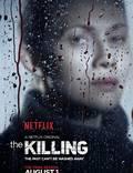 """Постер из фильма """"Убийство"""" - 1"""