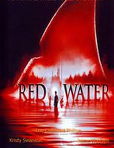 Мертвая вода