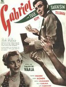 Gabriel, tule takaisin