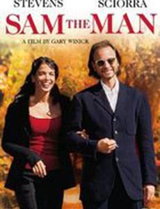 Любовник Сэм