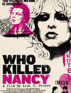 Кто убил Нэнси?