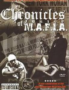 Chronicles of Junior M.A.F.I.A. (видео)