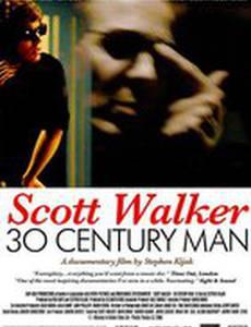 Скотт Уокер: Человек ХХХ столетия