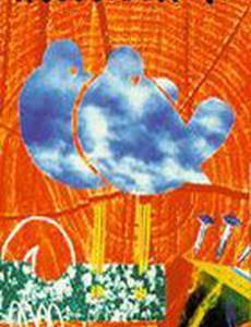 Woodstock '94 (видео)