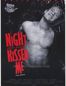 Поцелуй Ларри Крамера