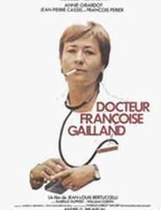 Доктор Франсуаза Гайян