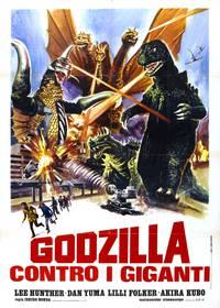 Постер Годзилла против Гайгана