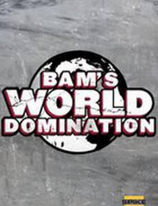 Мировое господство Бэма