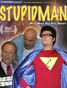 Stupidman (видео)