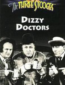 Ошеломлённые доктора