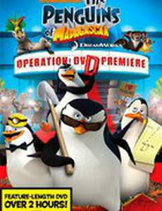 The Penguins of Madagascar: Operation - DVD Premiere (видео)