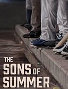 Сыны лета