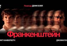 Kronverk Cinema покажет театр с Камбербэтчем и Хиддлстоном