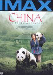 Китай: Приключение панды