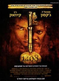 Постер 1408