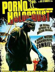 Порно Холокост