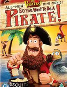 Кто хочет стать пиратом? (видео)