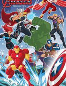 Команда «Мстители»