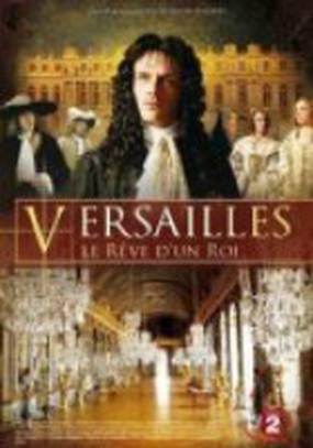 Версаль, мечта короля