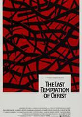 Последнее искушение Христа